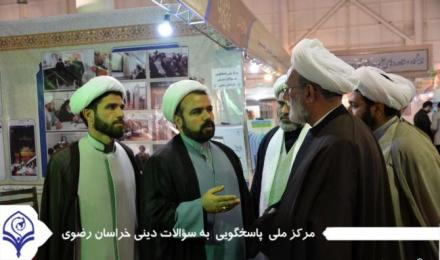 حجت الاسلام فرزانه - امام جمعه موقت مشهد